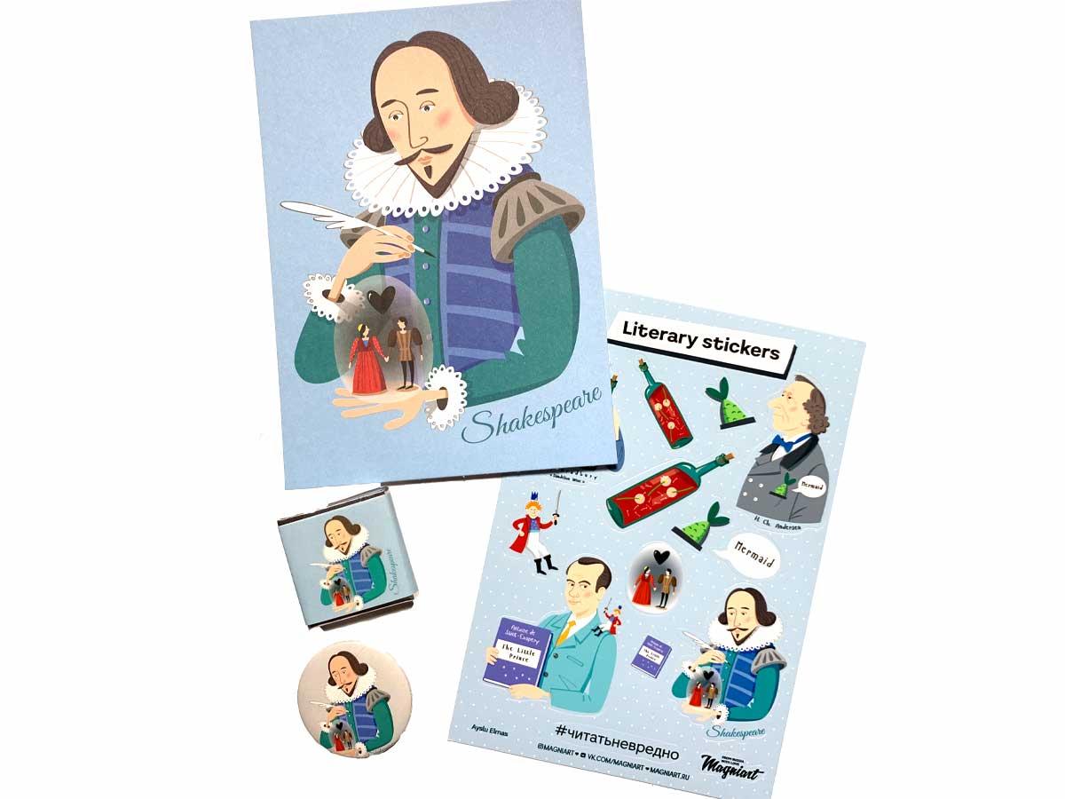 Набор «Шекспир» (открытка, стикерпак, значок, шоколадка 5гр)